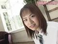 ひと夏の経験 若瀬千夏 サンプル画像 No.0