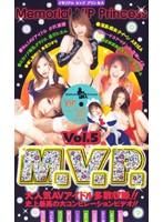 M.V.P. Vol.5 ダウンロード