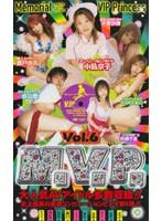 M.V.P. Vol.6 ダウンロード