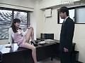オフィスレディ社内SEX講座4