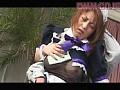 僕のおもちゃは巨乳メイドちゃん 星川ヒカルsample5