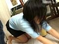 (83sma130)[SMA-130] 放尿セレブ妻 ダウンロード 15