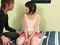変態妄想少女 伊藤青葉 2
