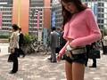 (83sma00426)[SMA-426] 美脚×ローライズ短パン×露出デート 桜井エミリ ダウンロード 2