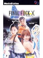 FINAL FUCK.X ダウンロード