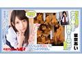 (84exvr00179)[EXVR-179] 【VR】超・長尺3DVR 今一番売れている女優 星奈あい スーパーBEST3時間 ダウンロード 2