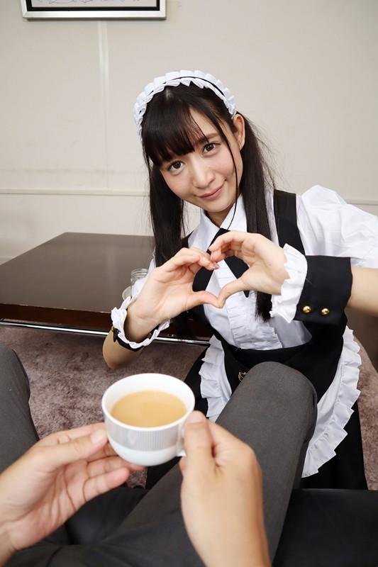 ラブラブなお茶を入れる星奈あい