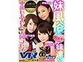 【VR】KMPVR 4K高画質 正常位 BEST100分sample2