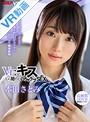 【VR】Vr:キスから始めるいちゃラブSEX 本田さとみ 大きな瞳で見つめながら小さく柔らかい口がカラダのスミズミまで舐め回す純愛接吻