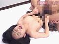 (84gk003)[GK-003] はなまる女子校生21 ダウンロード 2