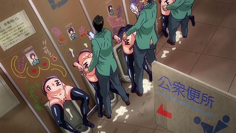 ドロップアウト ~性処理便器・七条鈴香~