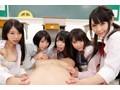【VR】空前のモテキ到来!!激カワJK5人から同時告白!!エロカワJKのハーレムスペシャル