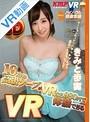 10万円の高級ソープがVRなら980円で体験できる!! きみと歩実