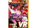 【VR】これがKMP VRだ!!超バカ売れ作品詰め合わせ大ヒット御礼SUPER BEST part5!! あべみかこ 管束