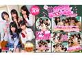 【VR】KMP VR 売上TOP24 スーパーBESTのサムネイル