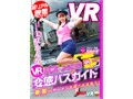 【VR】これがKMP VRだ!!超バカ売れ作品詰め合わせ大ヒット...sample14