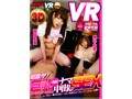 【VR】これがKMP VRだ!!超バカ売れ作品詰め合わせ大ヒット御礼SUPER BEST part6!!2