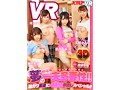 【VR】エロVR界のヒットメーカー こあら太郎(わ)監督BEST!!sample11