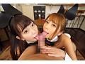(84kmvr00499)[KMVR-499] 【VR】舐めプレイ×バイノーラル×バニーガールカフェへようこそ 美谷朱里・花咲いあん ダウンロード 7
