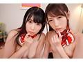 【VR】行列のできるSEX教習所 あおいれな・梨杏なつsample3