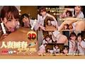 【VR】ようこそオトコの園へ!!厳選された大人気風俗101分SU...sample2