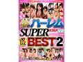 【VR】豪華 夢のハーレム SUPER BEST 2!!sample1