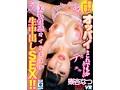 【VR】清純な黒髪美女に中出ししまくる孕ませSEX 15連発150分sample7
