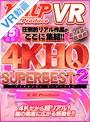 【VR】4KHQ SUPER BEST 2 ...