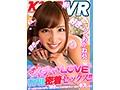 【VR】子宮キュンキュン!!膣内ビクンビクン!!男女が最も...sample8