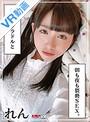 【VR】元有名グラドルと 朝...