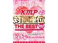 【VR】温もりを感じるほどのちょ〜密着 KMP 対面座位 THE BES...sample1