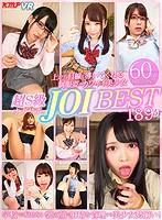 【VR】上から目線で導いてくれる 制服姿のカワイイ美少女 超S級オナサポ JOI BEST 189分 ダウンロード