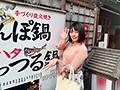 【VR】月下あいりと秋田へ行こうサンプル画像3