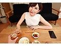 【VR】天井特化アングルVR 〜麗しの兄嫁〜 里美ゆりあのサムネイル