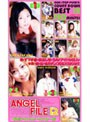 ANGEL FILE 12 最新アイド...