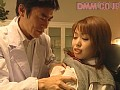 (84mild139)[MILD-139] 完全調教女子校生 椎名実果 ダウンロード 2