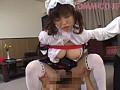 (84mild159)[MILD-159] 朝比奈ゆいの巨乳を味わえ!! ダウンロード 18