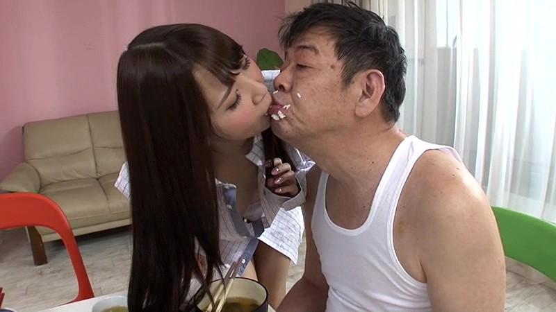 ようこそ!キモメンハウスへ 友田彩也香 画像2