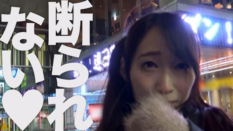 逆ナンパ 蓮実クレア in名古屋 19枚目
