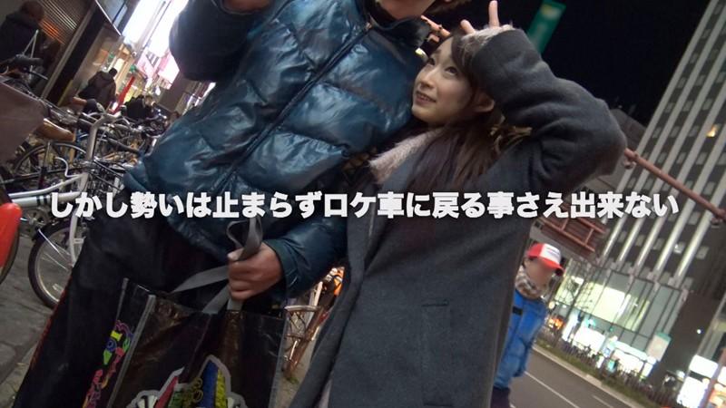 逆ナンパ 蓮実クレア in名古屋 20枚目