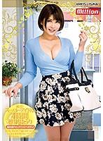 殿堂!スーパーアイドル4時間 推川ゆうり ダウンロード