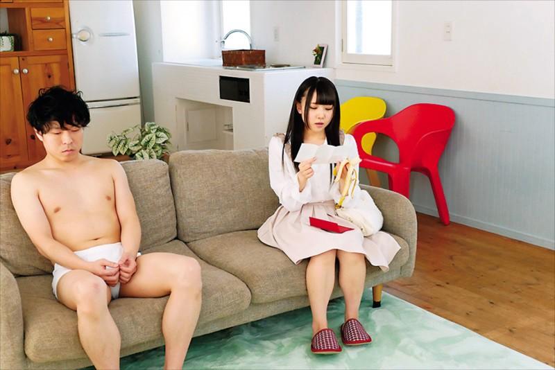 夢見照うた 4th 『恋するシニフィアンと裸足のココロ』のサンプル画像