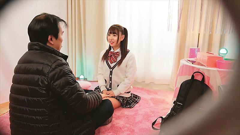 裏オプ 〜おしっこプレイが止まらない制服リフレNo.1アイドル〜 夢見照うた 13th 7枚目