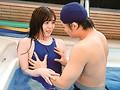七瀬いおり 巨乳競泳水着インストラクター...のサンプル画像 5