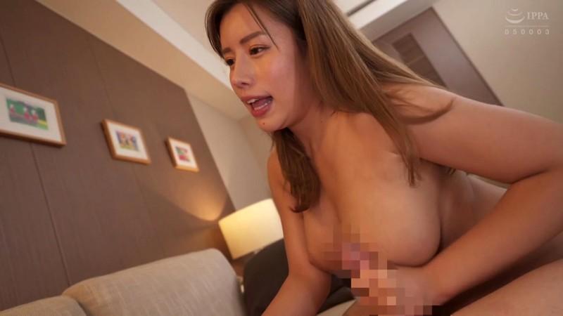 肉感なカラダの巨乳女性上司との宿泊出張。密室ホテルで部下のボクを相手に繰り返すオンナ主導のセックスが一晩中終わらない。 永井マリア 凛音とうか