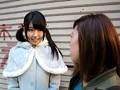 Kiyoshina Alisa Of Haste Rezunanpa! Two preview-10