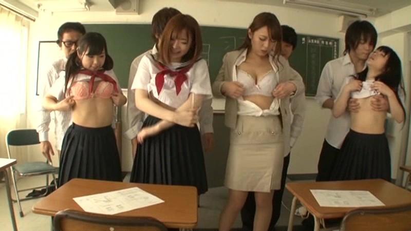 校則で『女は、男性器を勃起させ、射精させること』と定められた学校[84okad00503][OKAD-503] 16