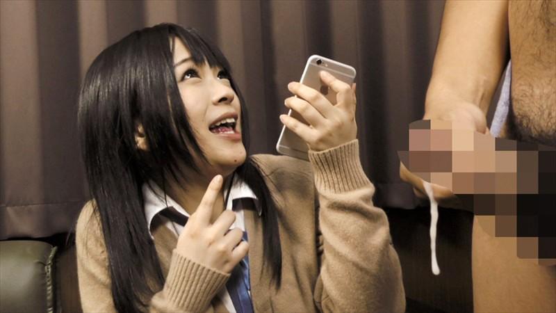 素人お嬢さんのセンズリ鑑賞アルバイト4時間 キャプチャー画像 4枚目