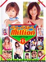 VERY BEST OF Million 8