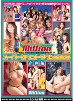 million スーパーカウントダウン2006 企画編 ダウンロード